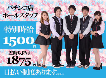 株式会社アルファスタッフ ※勤務地:岐阜県関市/tka-gi-0007hの画像・写真