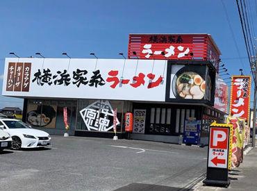 横浜家系ラーメン 莪原家の画像・写真