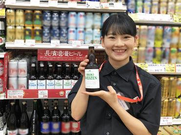 LIQUOR MOUNTAIN 小倉堺町店の画像・写真