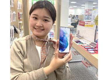 ドコモショップ湯沢店の画像・写真