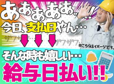 株式会社エス・クルー(求人No..2-SKL-MN) の画像・写真