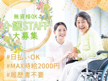 株式会社ディースパーク 新宿オフィス [勤務地:加須エリア] の画像・写真