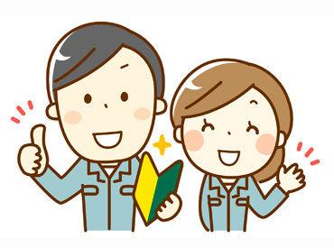カバーコーポレーション株式会社 ※勤務地:岡山市南区浦安の画像・写真