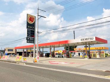 株式会社西日本エネルギー ※勤務地:セルフ東近江今堀の画像・写真