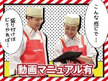 ほっともっと 岡山西大寺店 64523の画像・写真