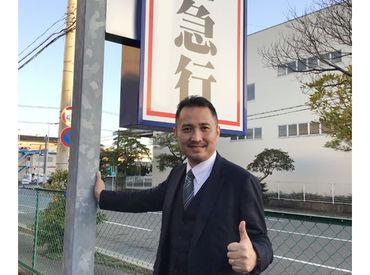 株式会社毎日急行 福岡支店の画像・写真