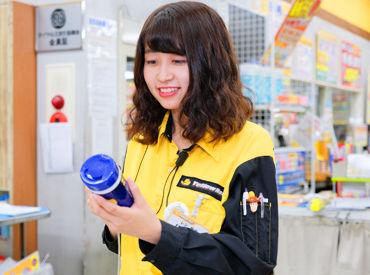 YellowHat(イエローハット) 八尾店の画像・写真