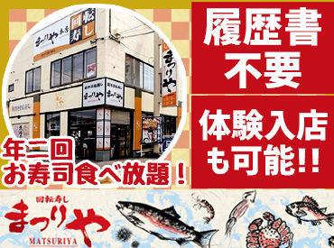 回転寿し まつりや 新橋店の画像・写真
