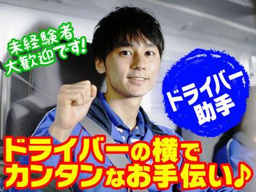 佐川急便株式会社 堺営業所の画像・写真