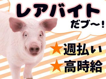 東京芝浦臓器株式会社の画像・写真