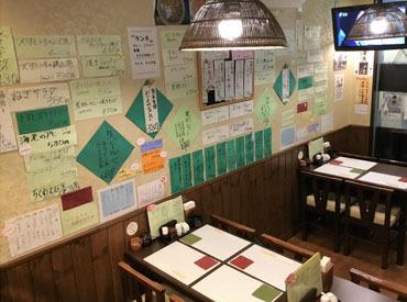 酔い処・味処 栞の画像・写真
