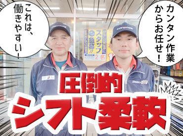 沿海石油商会  銚子本店ステーションの画像・写真