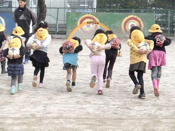 株式会社アンフィニ (勤務地:八千代市 高津学童保育所)の画像・写真