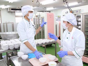 富士産業株式会社 宮崎事業部の画像・写真