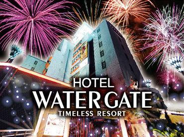 ホテル ウォーターゲート名古屋の画像・写真