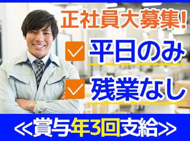 株式会社サカイガワ 西日本事業所の画像・写真