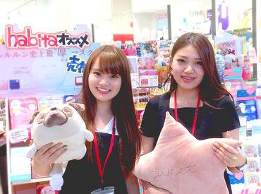 habita(ハビタ) 延岡店の画像・写真