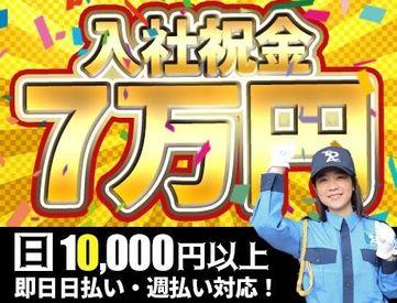 東亜警備保障株式会社 渋谷本部[0002] の画像・写真