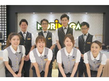 株式会社モリナガの画像・写真