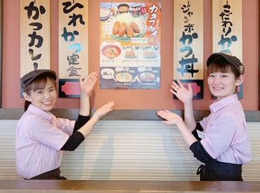 かつさと 一宮妙興寺店の画像・写真