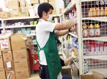 酒&業務スーパー桜ヶ丘の画像・写真