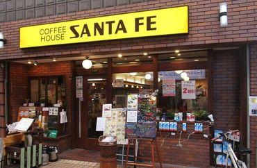 コーヒーハウス サンタフェの画像・写真