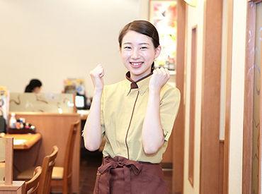 和食さと 西大津店の画像・写真