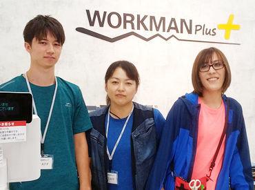 WORKMAN Plus 小倉西港店の画像・写真