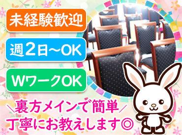 株式会社東條造花店の画像・写真
