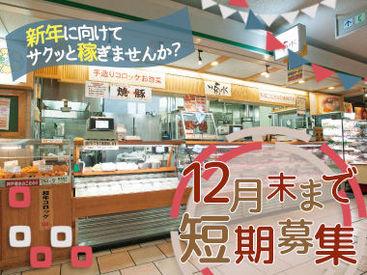 神戸菊水 湊川店の画像・写真