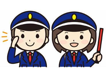 株式会社警備センター葵(勤務地:岡崎市)の画像・写真