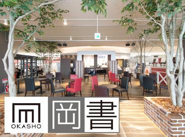 株式会社オカモト BOOK&LiveCafe 岡書(おかしょ)帯広イーストモール店の画像・写真