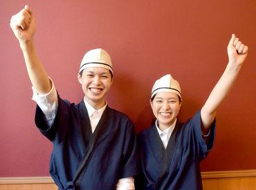 無添くら寿司 東金店の画像・写真