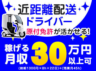 株式会社エフオープランニング 【関東】 横浜エリアの画像・写真