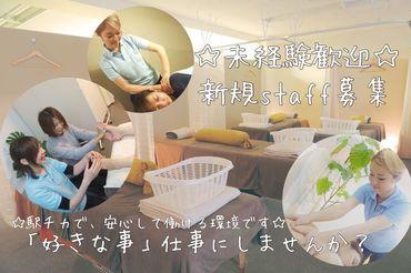 あしカラダ 横浜店の画像・写真