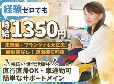 社会福祉法人横浜市社会事業協会の画像・写真