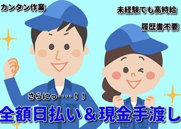 株式会社エタニティーライズ (勤務地:貝塚市)の画像・写真