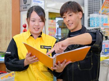 株式会社大阪イエローハットの画像・写真