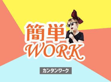 teikeiworksTOKYO 松戸支店/TWT164Sの画像・写真