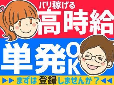 株式会社ビート 熊本支店の画像・写真