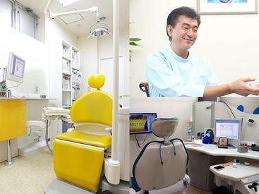 アクア歯科医院の画像・写真