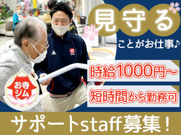 JapanFitnessCommunication株式会社 (お寺ジム 薬師寺店)の画像・写真