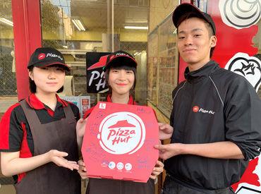 ピザハット 深谷店の画像・写真