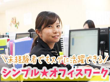 株式会社ネオガイアホールディングス 神戸本社の画像・写真