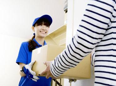 株式会社Assist Serviceの画像・写真