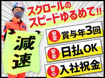 株式会社アクティサポート(仙台市太白区エリア)の画像・写真