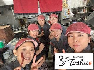 オリジン東秀株式会社の画像・写真