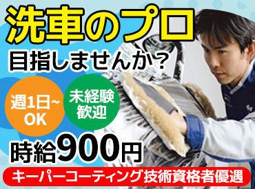 太陽鉱油株式会社13号線秋田南SSの画像・写真