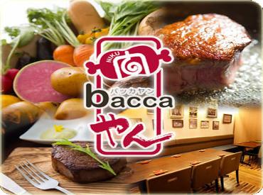 伊丹 肉酒場 肉ばっかやんの画像・写真