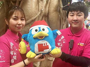 マイサポート ドン・キホーテ石垣島店の画像・写真